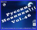 Андрей Юрец - Оксана