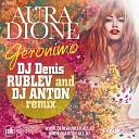 y - Aura Dione Geronimo Dj Denis RUBLEV DJ ANTON Clubmix