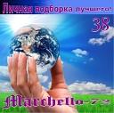 Marchello-72