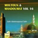 Salih Abdelmaqsoud Salih - Bab naql harakat hamza ila sakin qablaha Tibat al nachar