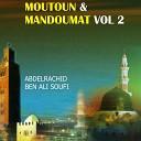 Abdelrachid Ben Ali Soufi - Abdelrachid Ben Ali Soufi Bab naql harakat hamza ila sakin qablaha