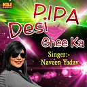 Naveen Yadav Meenakshi Panchal - Delhi Bergi Aashiqui Na