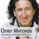 Коллекция легендарных песен (Коллекция лучших и легендарных песе...