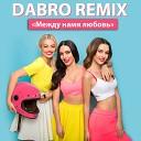Dabro remix - Dabro remix - Егор Крид и Molly - Если ты меня не любишь