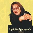 Armine Grigoryan - Heriq Khandes