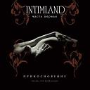 Intimland 1. Прикосновение
