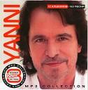 Yanni Hrisomallis - krasivaya musika
