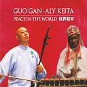 Guo Gan Aly Keita - Danse tribale