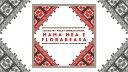 Loco Baltik X Paul B X Cornelia Catanga - Mama Mea E Flor reas Original Mix
