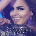 Sahar - Ey Vay NewMusic ws