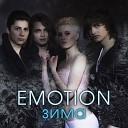 Emotion - Зима