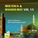 Kamal Al Marouch Salih Abdelmaqsoud Salih - Salih Abdelmaqsoud Salih Bab sakt ala sakin qabla hamz wa ghayrih