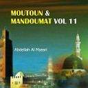 Abdellah Al Massri - Bab sakt ala sakin qabla hamz wa ghayrih