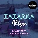 Radio Record - Tatarka Алтын DJ ЦветкоFF Hokkan Remix