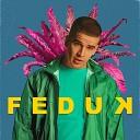 Feduk - Околофутбола