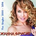Звезды Русских Дискотек №29