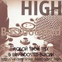 Era Istrefi - BonBon (Bass на заказ от HIGH)