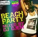 DJ KyIIuDoH - The Day Of Men 2012