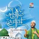 Sirajul Islam Mashuk - Prem Porikkhay Kigo