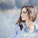 Ольга Бузова - Улететь (Sasha Veter Extended Remix)