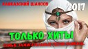057 Lejla Todadze Timur Temirov - Manama