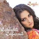 Ripsime Hakobyan - Sern e я влюбилась в эту песню девушка поет просто от души Дай Бог всем так искренно любить
