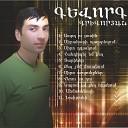 Gevorg Grigoryan - Miayn Qez em sirum