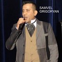 Samvel Grigoryan - Martiki Yerge
