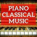 Mikha l Rudy - Nocturnes Op 27 No 2 in D Flat Major Lento sostenuto