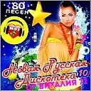 Вячеслав Сидоренко Андрей Усов Acord Love - Бродяга