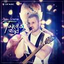 Pavel Stratan - Tango