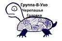 РЭП ПРОРЫВ №1