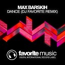 Dance (DJ Favorite Remix)