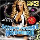 33. Liana Grand & Subtronic - Верни Мою Жизнь(Eurodance Mix)