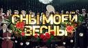 Игорь Григорьев - Main Childfree Video Rip