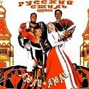 Русский стиль - Попури на народные песни 1