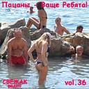 Ольга Бузова - Мало половин (Scorpio Edit)