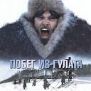 Эдуард Артемьев - 35 christmas