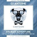 ТАНЦУЕМ ДЕКАБРЬ 2016 - Dj Antoine Arabian Adventure DJ Savin DJ Alex Pushkarev Remix