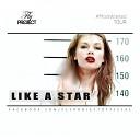 Like a Star (Remixes)