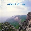 Аракс 87-90