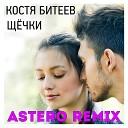Другие песни