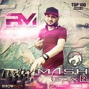 Егор Крид x Rich Max Dmitry Bacard Мало так мало Dj Ralf Minovich Mash Up Remix Edit 1 - Unknown
