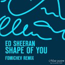 Ed Sheeran - Shape of you (Fomichev Radio Edit)