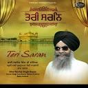 Bhai Navtej Singh Ji Rayya Hazuri Ragi Gurdwara Nauvi Patshai Baba Bakala - Har Jio Sada Teri Sarnai