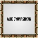 Alik Gunashyan - Qez hamar ayrvum em