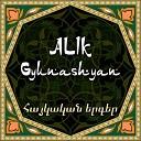 Alik Gunashyan - Srtis taguhi