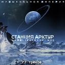 2014 - СУПЕР КЛУБНЯК ЛЕТО 2014 ПО ГОНЯЙ ПОД ЭТУ ПЕСНЮ