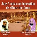 Cheik Abderrahmane Soudaiss - Sourate Al Humazah