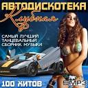 Елена Темникова - Подсыпал (Hardphol Remix)